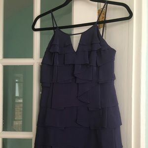 BCBG purple mini dress